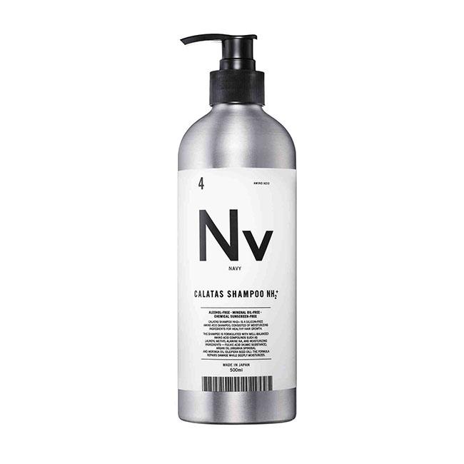 カラタスシャンプーNH2+Nv(ネイビー)|CALATAS(カラタス)