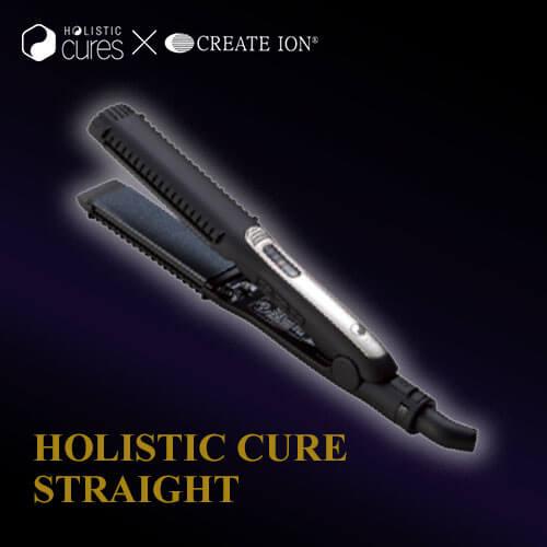 ホリスティックキュア ストレートアイロン|Holistic Cure×Create ホリスティックキュア×クレイツ