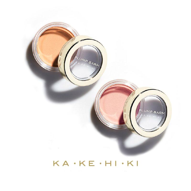 カケヒキ プランプバーム|カケヒキ(KAKEHIKI)