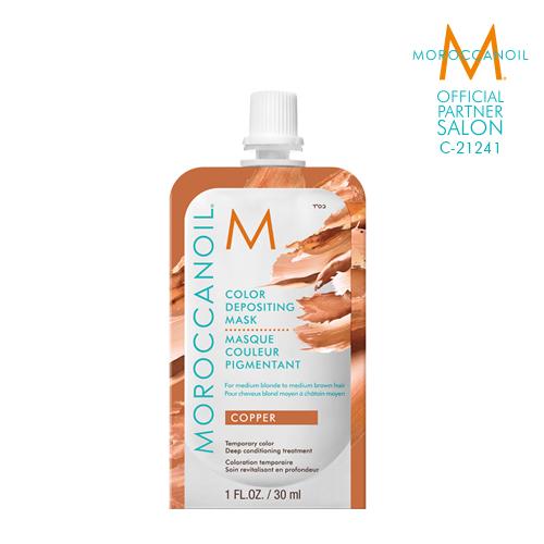 カラーデポジティングマスク(コッパー)30ml|MOROCCAN OIL モロッカンオイル