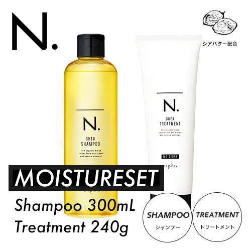 【モイスチャーセット】シアシャンプー(300mL)&トリートメント(240g)|N. エヌドット