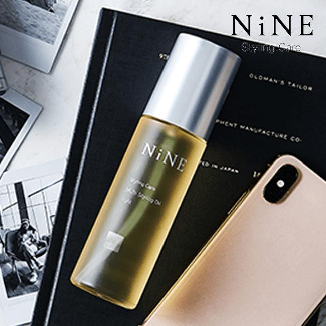 マルチスタイリングオイル ライト|NiNE ナイン
