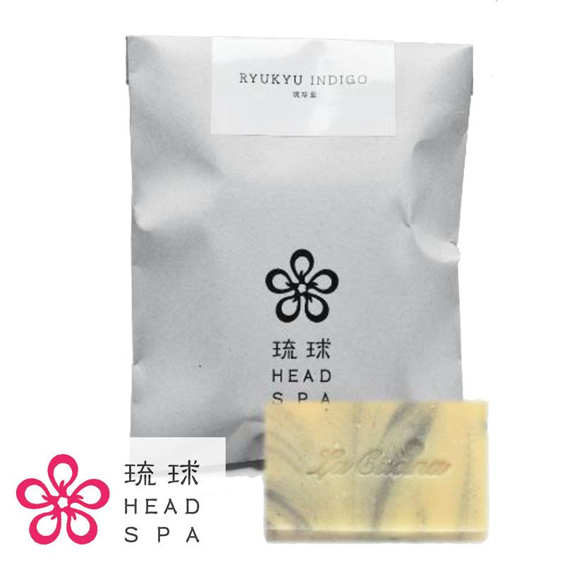 ハンドメイドソープ(琉球藍)|琉球HEAD SPA