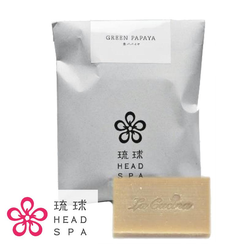 ハンドメイドソープ(青パパイヤ)|琉球HEAD SPA