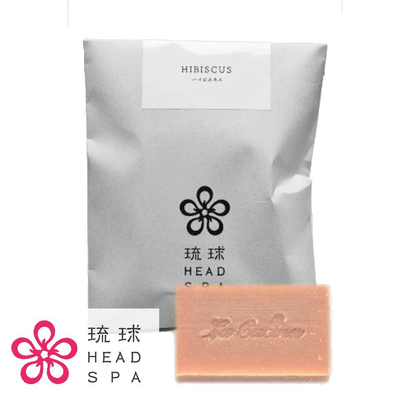 ハンドメイドソープ(ハイビスカス)|琉球HEAD SPA