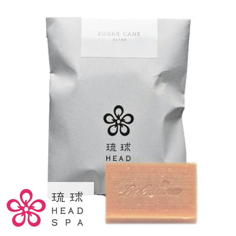 ハンドメイドソープ(さとうきび) 琉球HEAD SPA