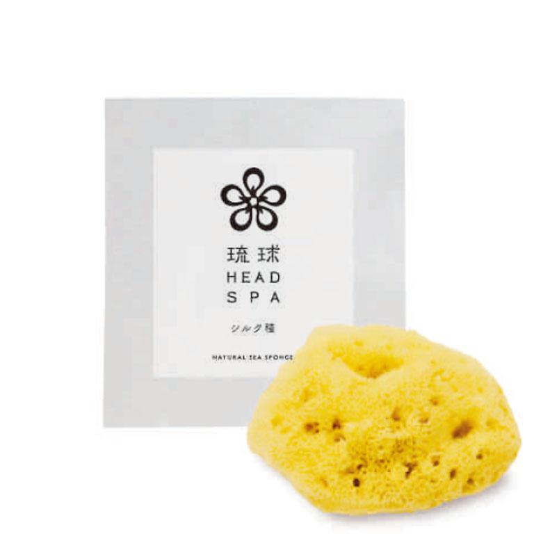 天然海綿スポンジ(シルク種) 琉球HEAD SPA
