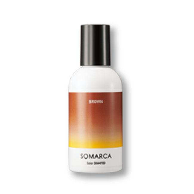カラーシャンプー(ブラウン)|SOMARCA(ソマルカ)