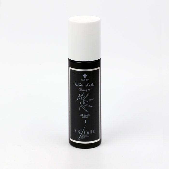 ホワイトルックシャンプー(200ml)|Y.S. PARK ワイエスパーク