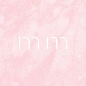 mm,ミリ